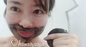 毛穴 黒ずみ 洗顔 おすすめ ブラックペイント 口コミ