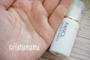 ファンケル 美白化粧水 口コミ